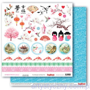 Papier ScrapBerry 2 ark Japanese Dreams 30x30 сm
